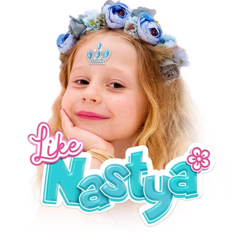 Like Nastya - Meest geabonneerde YouTubers