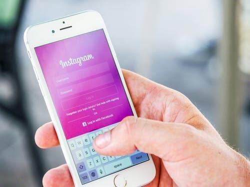 comment faire une icône sur Instagram